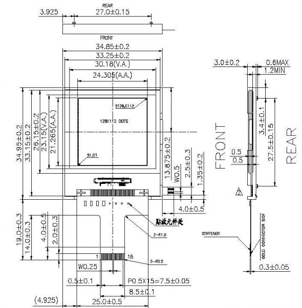 1.50 inch 128 x 112 Graphic LCD Display