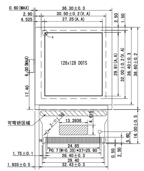 1.60 inch 128 x 128 Graphic LCD Display